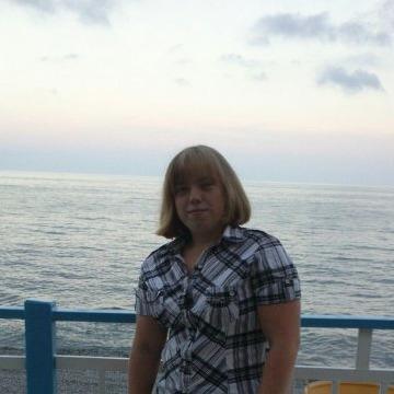 Юля, 22, Zaporizhzhya, Ukraine