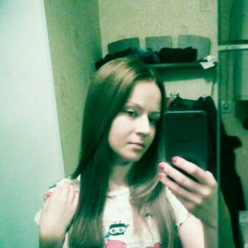 Марина, 25, Krasnodar, Russian Federation