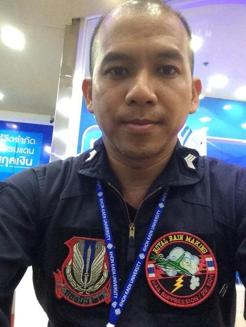 Dating Udon Thani