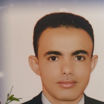 Walid Mohammad Hayel, 26, Aden, Yemen