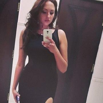 Екатерина Танаева, 26, Moscow, Russian Federation