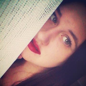 Екатерина, 21, Rostov-on-Don, Russian Federation