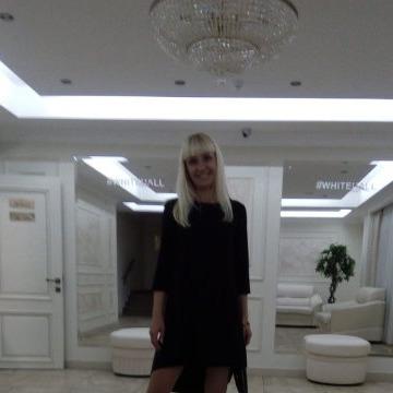 Ирина, 39, Minsk, Belarus