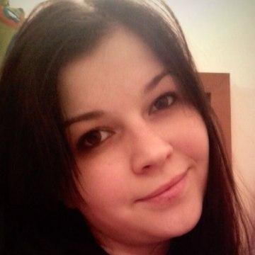 Дарья Кузьмина, 27,