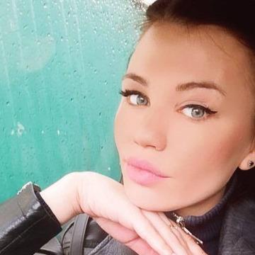 Кристина, 28, Khabarovsk, Russian Federation