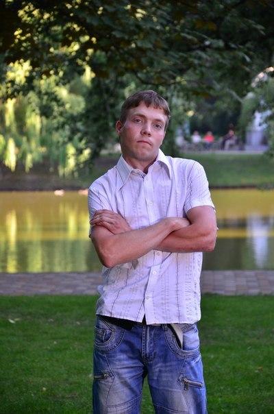 Алексей Иванов, 29, Kryvyi Rih, Ukraine
