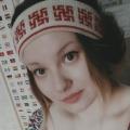 Christine, 23, Novosibirsk, Russian Federation