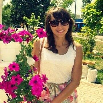 Be  Happy, 24, Vinnytsia, Ukraine