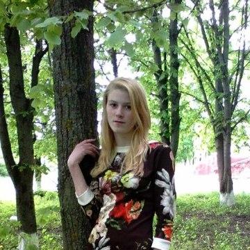Кристина Фрей, 24, Cherkasy, Ukraine