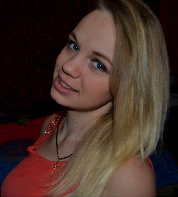 Karina Bogdan, 24, Slov'yans'k, Ukraine