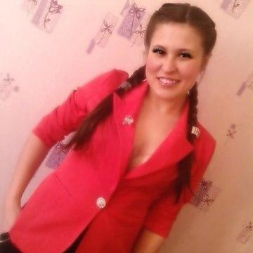 диана равильевна, 30, Ulyanovsk, Russian Federation