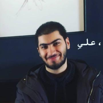 Ali, 23, Istanbul, Turkey