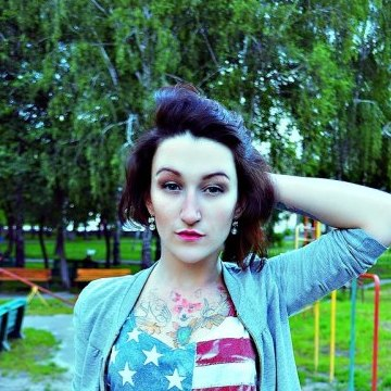 Оля Левченко, 26, Kremenchug, Ukraine