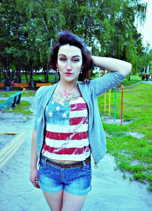 Оля Левченко, 28, Kremenchug, Ukraine