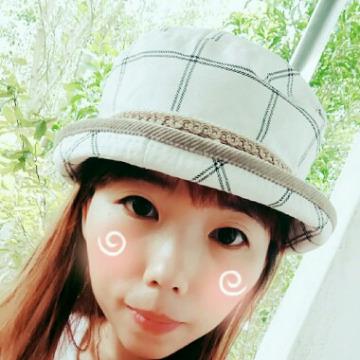 Ngoc Tram Huynh, 27, Bien Hoa, Vietnam