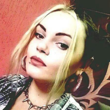 Katia, 29, Kharkiv, Ukraine