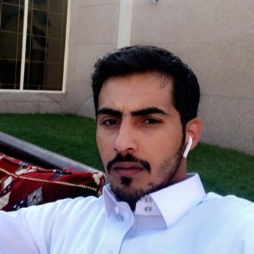 Ayaesh, 30, Riyadh, Saudi Arabia
