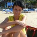 Natali, 29, Yekaterinburg, Russian Federation