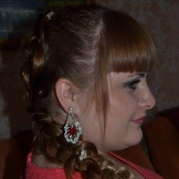 Ксения, 27, Saratov, Russian Federation