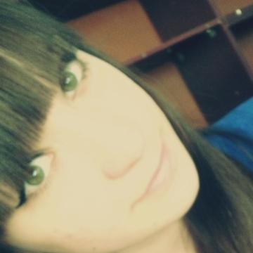 Кристина, 22, Astrakhan, Russian Federation