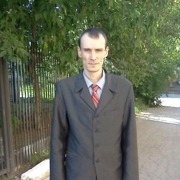 Сергей, 38, Yekaterinburg, Russian Federation