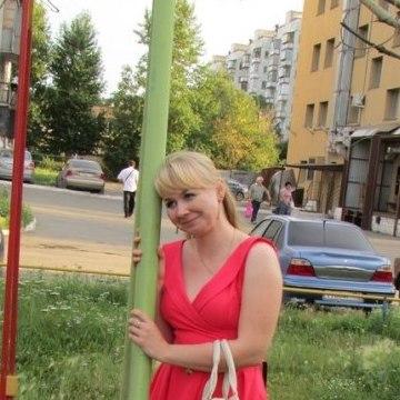 Natalia, 32, Yuzhnouralsk, Russian Federation