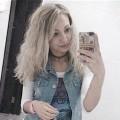 Алена, 24, Yaroslavl, Russian Federation