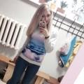 Алена, 26, Yaroslavl, Russian Federation