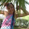 Elena, 32, Chelyabinsk, Russian Federation