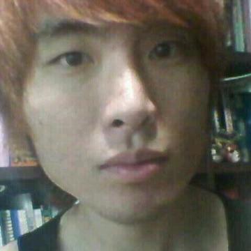 Lee GyeongJae, 32, Panama, Panama