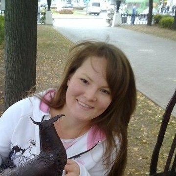 Tanzilya Tatyana, 31, Perm, Russian Federation