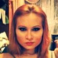Kisertes, 23, Blagoveshchensk, Russian Federation
