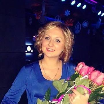 Елизавета Щёлок, 29, Kryvyi Rih, Ukraine