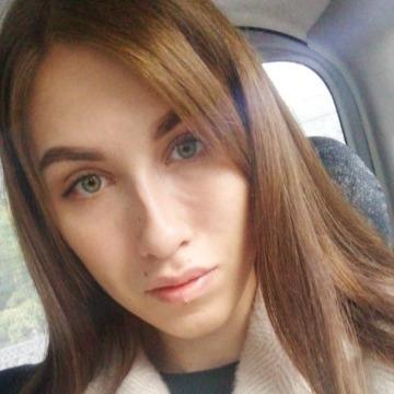 Ольга, 23, Novosibirsk, Russian Federation