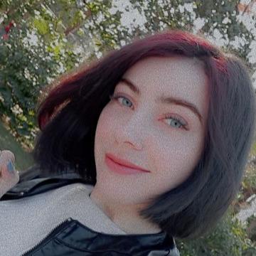 Наталья, 20, Krasnodar, Russian Federation