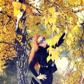 Ulyana Budnik, 25, Alchevs'k, Ukraine