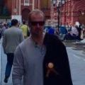 Adrian, 40, Trencin, Slovakia
