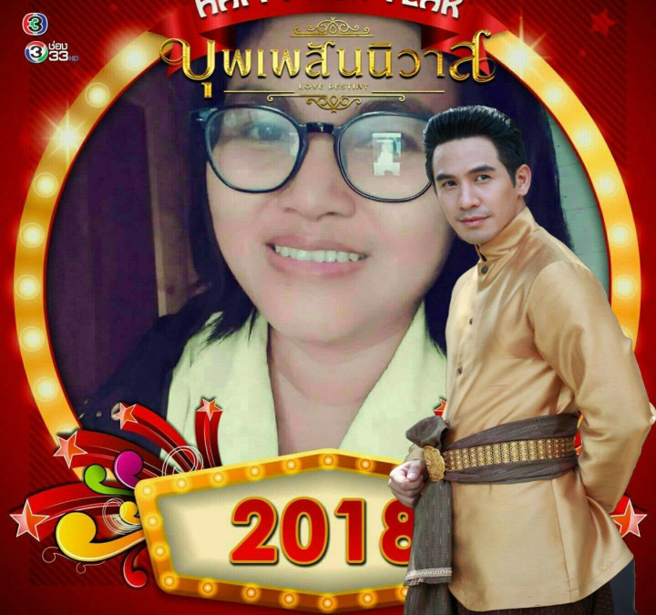 Siwaporn Gasorngeaw, 37, Phasat, Thailand