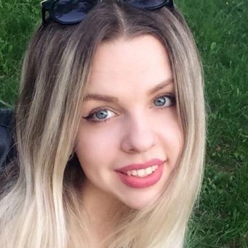 Карина, 26, Donetsk, Ukraine