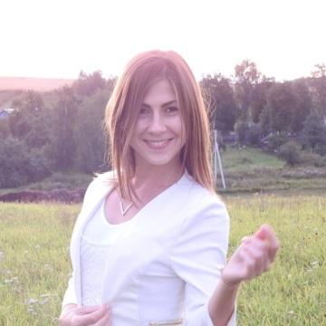Marharyta, 30, Minsk, Belarus