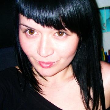Diana, 32, Odesa, Ukraine