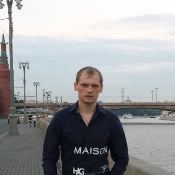 Макс Шмидт, 32, Mykolaiv, Ukraine