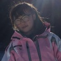 Celester Zara, 31, China, United States