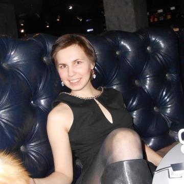 Анна, 33, Perm, Russian Federation