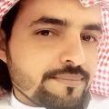Aeysh, 28, Mecca, Saudi Arabia