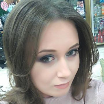 Astifeni Maria, 27, Kishinev, Moldova
