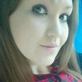 Леонова Катрин, 27, Omsk, Russian Federation