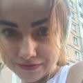 Nati, 31, Minsk, Belarus