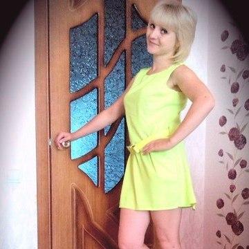Анастасия, 25, Chita, Russian Federation