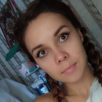 Руфина Шарипова, 28, Ufa, Russian Federation